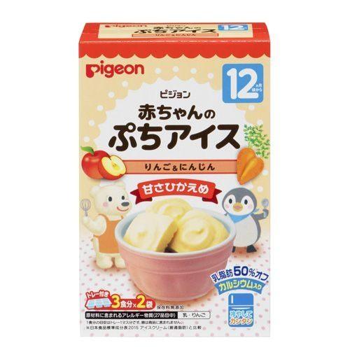 貝親 PIGEON 寶寶甜點冰淇淋粉(冰磚粉)-蘋果紅蘿蔔P13363[衛立兒生活館]