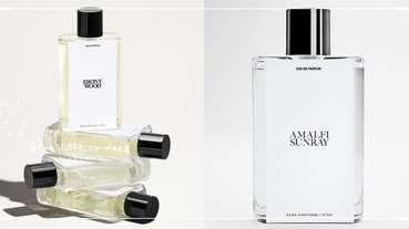 香氛迷快搶!ZARA×Jo Malone創辦人推平價香水,台灣開賣日期、售價看這