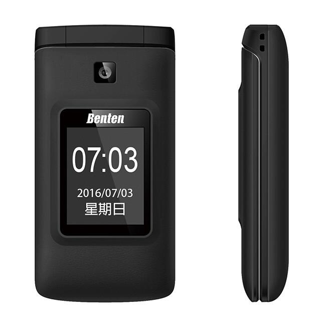 2.4吋大螢幕 3G雙螢幕折疊式手機 大字體/大按鍵/大鈴聲 支援FaceBook網路版功能 支援藍牙通話/收音機/MP3 時尚皮紋設計/支援多國語言