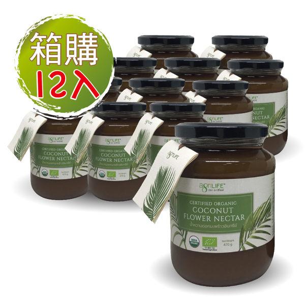提取自椰子樹的花莖,不加任何化學物,天然又健康,適合日常使用。