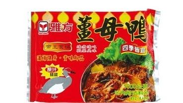 白露日期、習俗、飲食推薦懶人包!中國24節氣白露的由來知多少?