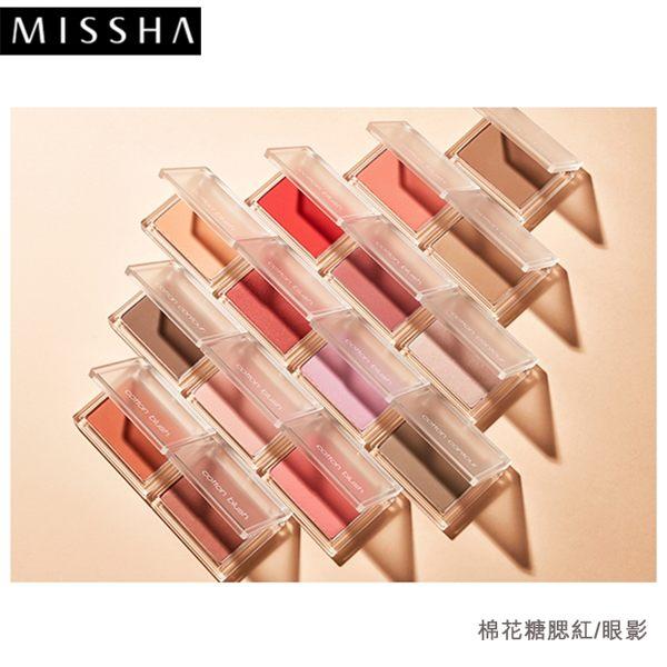 #MISSHA #Cotton #Blush #棉花糖 #腮紅 #打亮 #修容餅