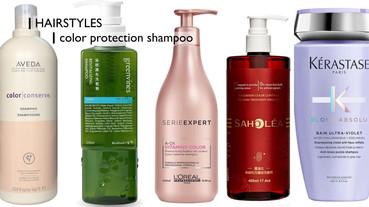 5款染髮、漂髮必備「護色洗髮精」推薦!洗完頭髮不乾澀,髮色超持久、褪色不泛黃!