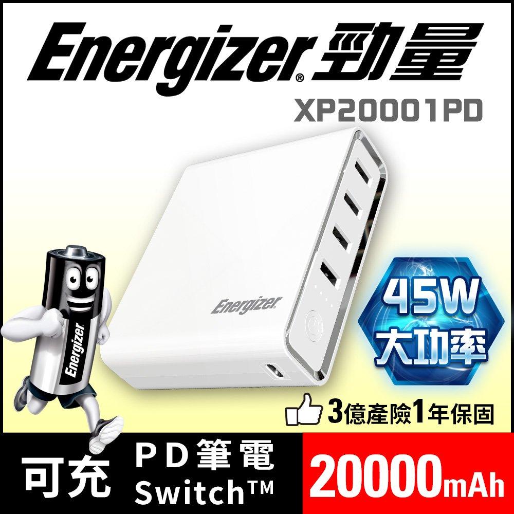 ★ 高階充電站,超大容量 20000mAh ★ 支援USB PowerDelivery(PD)可為PD筆電、Switch充電*註1 ★ 強勁輸出功率高達45W,是一般充電器(5V/1A)的9倍 ★ 雙