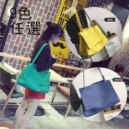 【韓系女衫】小號-輕便荔枝紋淑女風斜跨包/手提包-3色
