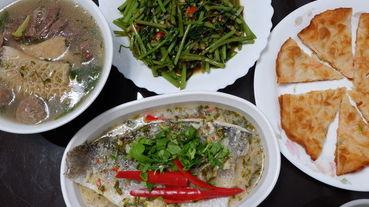 【網購美食】誠記越南麵食館料理包:越式牛肉河粉、越南美食