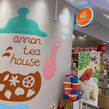 annon tea house 大名古屋ビルヂング店のundefinedに実際訪問訪問したユーザーunknownさんが新しく投稿した新着口コミの写真