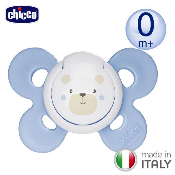 chicco-舒適哺乳-機能型矽膠安撫奶嘴1入-小/天藍熊