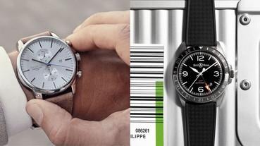 出國零時差!海外旅遊必備「 GMT 腕錶」