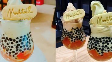 珍珠奶茶x霜淇淋,這樣的夢幻組合有不喝的道理嗎?