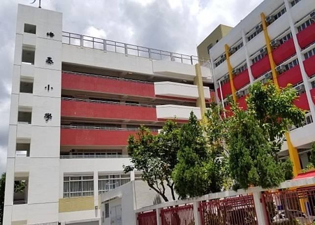 今日有多間學校爆出懷疑確診個案。圖為培基小學,有一名學生的父親確診入院。
