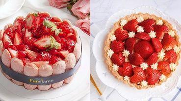草莓控荷包要失守!Funsiamo推出3款美翻「草莓甜點」~草莓馬卡龍、澎派草莓塔、草莓棉花糖蛋糕讓妳粉紅泡泡冒不停!