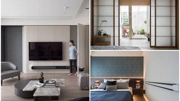 退休宅設計 7 大關鍵解析!空巢期來臨必備的熟齡空間規劃術
