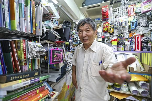 After 50 years, Hong Kong shopkeeper closes Quarry Bay