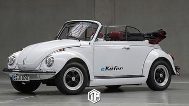 Volkswagen 為經典甲蟲 Beetle 推出全新純電動版本!