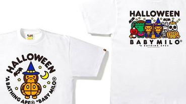 BAPE Baby Milo Halloween 2010 T-Shirts 萬聖節限定版