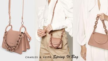 小CK必敗It Bag +1!霧面奶茶色「粗鏈條包」,還有最時髦的「手掌迷你款」~