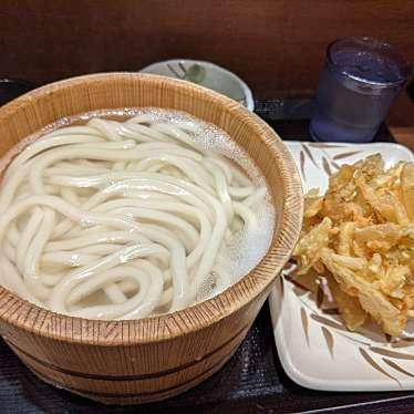 丸亀製麺 新宿三井ビル店のundefinedに実際訪問訪問したユーザーunknownさんが新しく投稿した新着口コミの写真