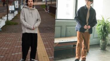 街頭型男都在穿「燈芯絨長褲」!運用 3 種搭配展現日系品味