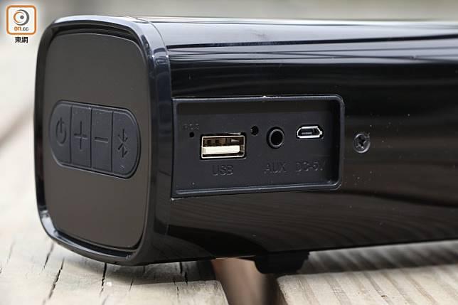 可簡單透過USB充電,亦能透過接駁USB手指,播放MP3檔案。(蔡浩文攝)