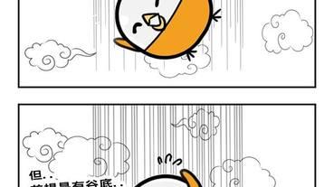 扭蛋雞-讓扭蛋飛..