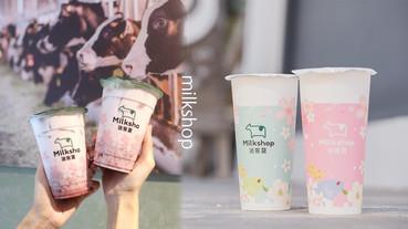 迷客夏「草莓庫莉牛奶」!草莓庫莉系列2款新品與超美櫻花杯,現熬草莓果醬認真超厚工
