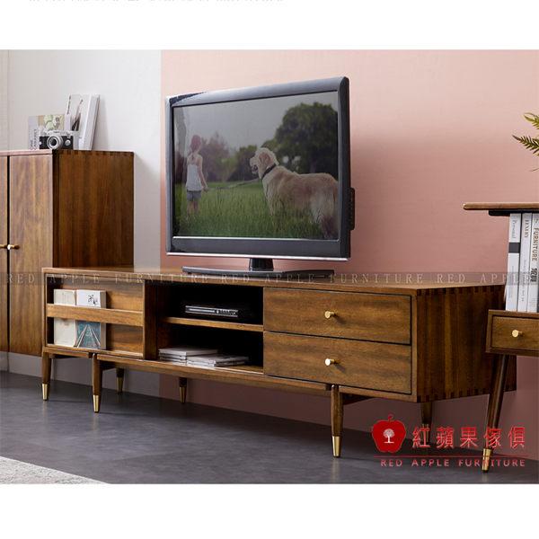 [紅蘋果傢俱]MG1648 金絲檀木(胡桃木紋)系列 電視櫃 收納櫃 書櫃 地櫃 邊櫃 儲物櫃 實木 北歐風