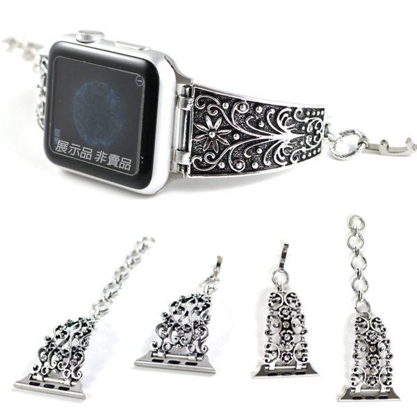 ● 雕花手環錶帶n● 金屬雕花