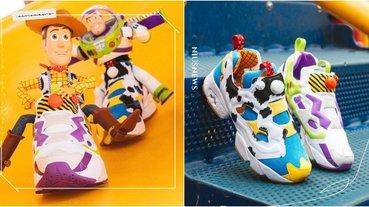 超萌胡迪&巴斯鞋!Reebok《玩具總動員》聯名被問爆,一年後終於鬆口開賣時間