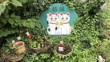 【東京自由行】戀愛神社必去七選:想結一份良緣就先來這裡試試看吧!