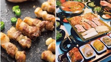 8 種口味豬五花一次滿足你!盤點台北 4 家必吃的道地韓式烤肉