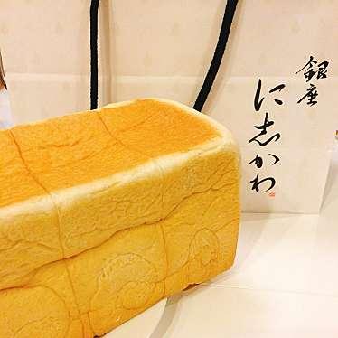 銀座 に志かわ 新宿西口店のundefinedに実際訪問訪問したユーザーunknownさんが新しく投稿した新着口コミの写真