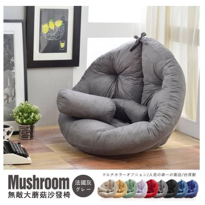 商品簡介‧全新風靡日本的流行款式。‧內含高密度回彈泡棉、記憶惰性矽膠碎棉,坐起來舒適貼切。‧【可攤平當臨時床】使用,或躺或睡~隨心所欲。‧ 一次購買兩張~可連結成一個大圓床,超舒適的極致享受~等您來體
