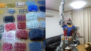 又見神人!日本網友利用鋼彈模型的垃圾 製作出一個全新的鋼彈!