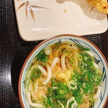 丸亀製麺 足立加平店のundefinedに実際訪問訪問したユーザーunknownさんが新しく投稿した新着口コミの写真