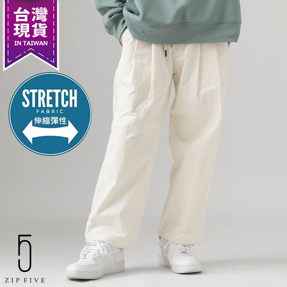 從秋季到冬季都十分活躍的燈芯絨寬褲登場!添加鬆緊帶的休閒褲設計,褲腰上的拉繩也可以自由調節喜好的位置和寬鬆度。褲襬上也添加了拉繩設計,能有效防止褲口的寒風侵入。採用寬版版型剪裁,造型上是較近似氣球褲與