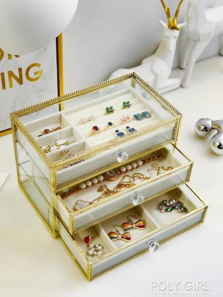 金邊玻璃珠寶首飾盒手飾品收納公主項錬耳釘耳環夾墜戒指整理架子 polygirl