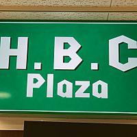 H.B.C Plaza