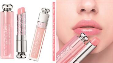 迪奧香氛世家首度快閃登場!DIOR潤唇膏、俏唇蜜換上經典LOGO,2020春妝美的太超過