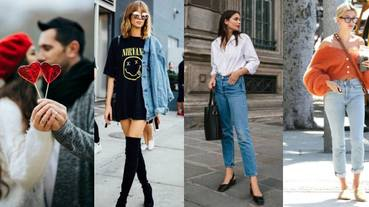 網友票選9成男生最愛女友「這樣穿」!5種日常、約會穿搭推薦,幫妳情人節撩男助攻!