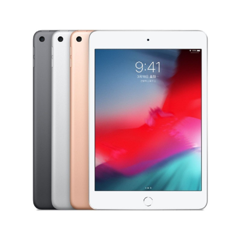 Apple 2019 iPad mini 5平板電腦7.9吋 WiFi (64G/256G)型號:MUU32TA/A保固:原廠保固一年貨源:台灣公司貨配件:說明書、傳輸線、與旅充處理器:A12 仿生晶