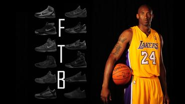 新聞速報 / Nike 將為 Kobe 推出 'Fade To Black' 套裝鞋款