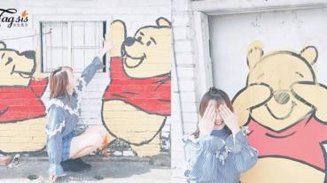 熊出沒賣萌注意!可能是世界上最可愛的熊?小熊維尼村就在台南!