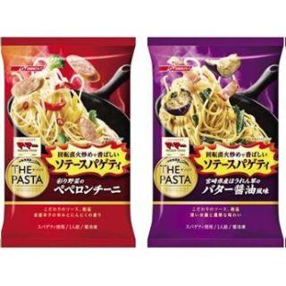 日清 マ・マーTHEPASTA ソテースパゲティ 彩り野菜のペペロンチーニ/宮崎県産ホウレンソウのバター醤油風味