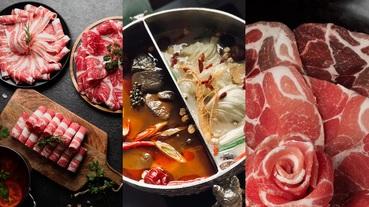 冬天必吃!10家火鍋推薦,必吃麻辣鍋、泰式火鍋、養生鍋不藏私大公開