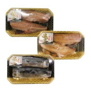 縞ほっけフィーレ/赤魚フィーレ/金華さばフィーレ