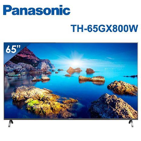 ├ Panasonic ┤ 國際牌65吋4KUHD 液晶電視TH-65GX800W(無安裝,免運費)
