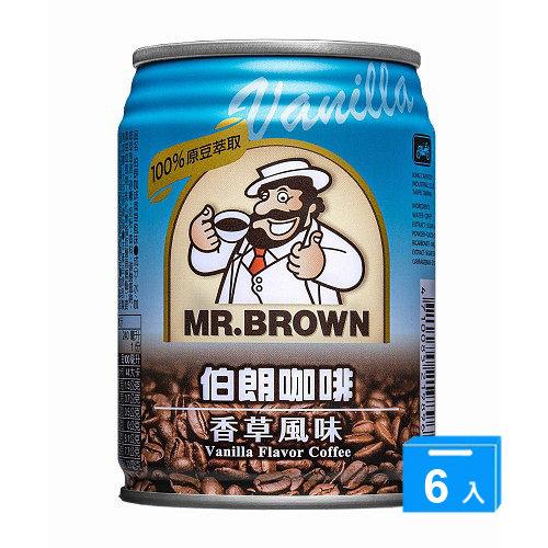 伯朗咖啡香草風味240ml*6入【愛買】