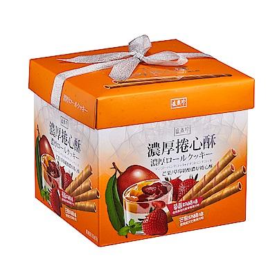 內含兩種風味捲心酥-芒果奶酪/草莓奶酪 不惜重本添加台灣愛文芒果果汁粉與奧地利草莓果汁粉~提供超濃厚的水果香氣 此款禮盒蝴蝶結設計可當手把使用,無另外提袋