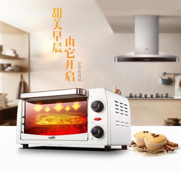 升大容量多功能家用烘焙電烤箱小烤箱